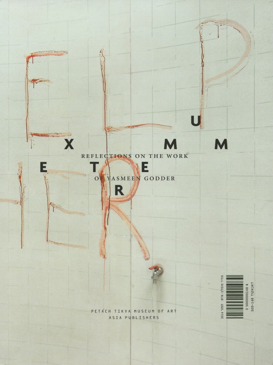 Extremum - Reflections on the work of Yasmeen Godder